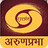 DD Arunprabha